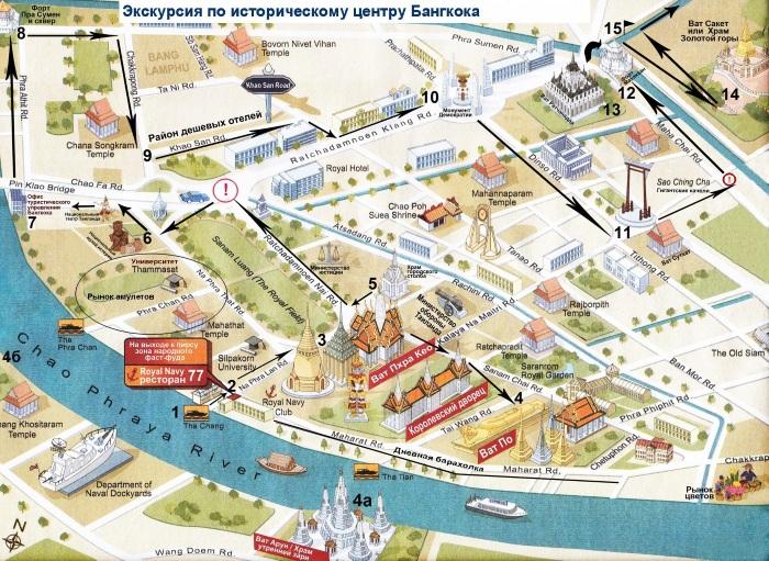 Карта Бангкока с достопримечательностями на русском, английском языке. Что посмотреть, интересные места