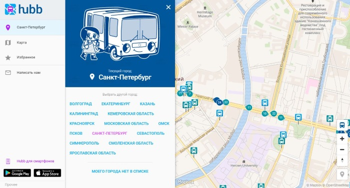 гугл карты схема метро спб можно ли оформить кредит на материнский капитал