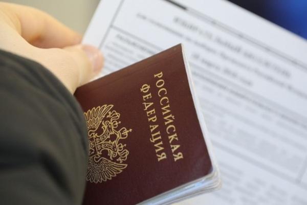 Онлайн кредит из за границы взять кредит потребительский в челябинске