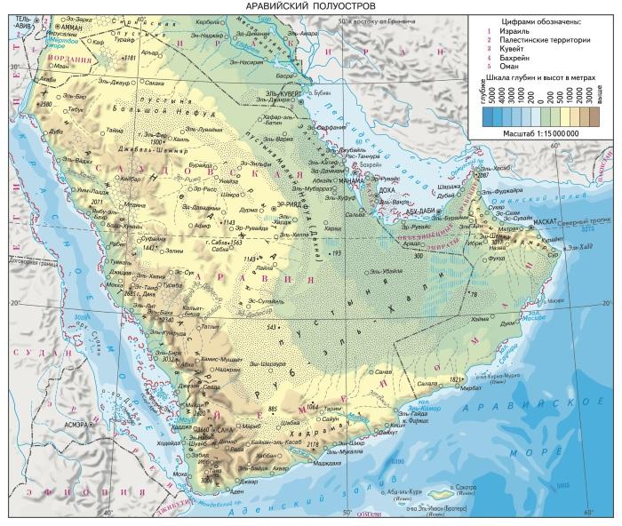 Полуострова на карте мира с названиями. Самые большие, красивые, маленькие