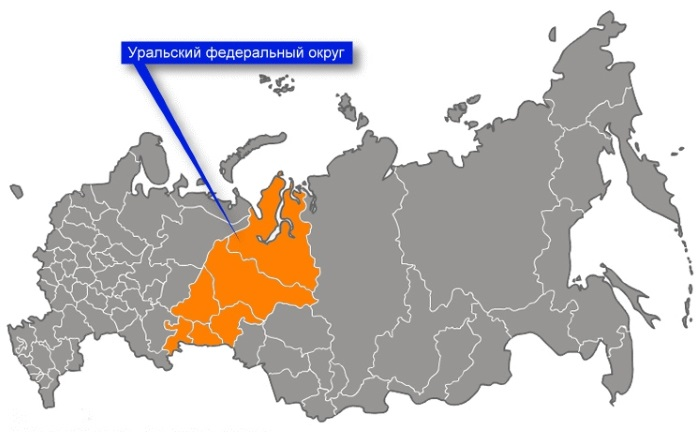 Природные достопримечательности Урала. Фото с названиями, где на карте, туризм