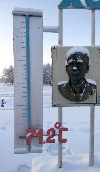 Самые холодные места в России и на Земле сегодня, где живут люди. Температура, где находится