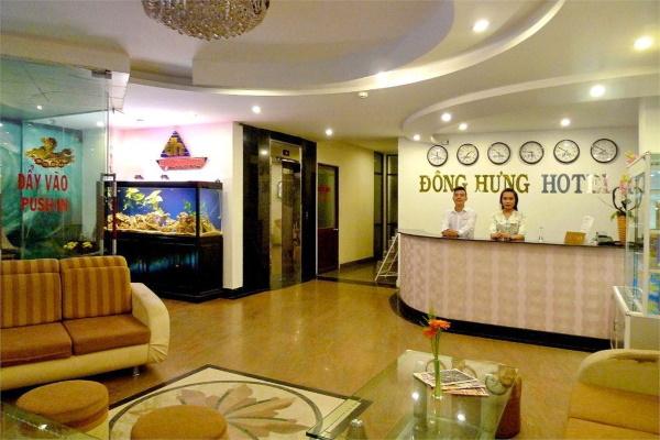 Dong Hung Hotel 3* Вьетнам, Нячанг. Отзывы, фото отеля, цены