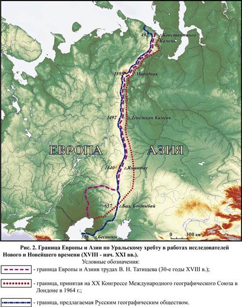 Граница между Европой и Азией. Где проходит на карте мира, России, Урала
