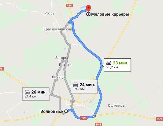Меловые карьеры, Беларусь. Фото, где находятся, карта, как добраться