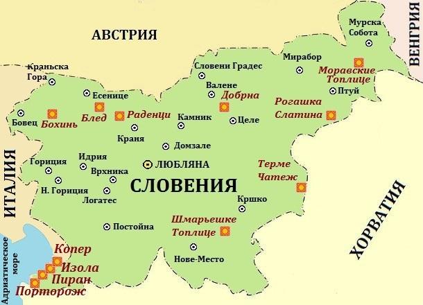 Sloveniya Termalnye Kurorty Na More Karta Nazvaniya Ceny Otzyvy