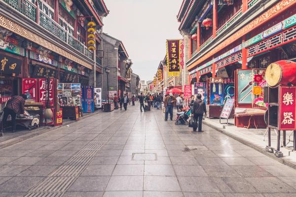 Тяньцзинь. Достопримечательности, фото и описание, что посмотреть за один день