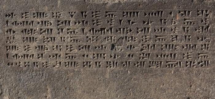 Урарту государство древней цивилизации. Столица, история, искусство, культура, достижения, правители