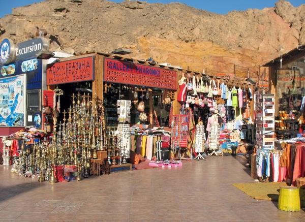 Что привезти из Египта, Шарм-эль-Шейх, в подарок, косметика, сувениры, лекарства. Фото и цены