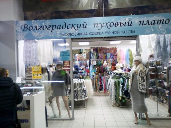 Что привезти из Волгограда из продуктов, сувениры детям. Цены, где купить