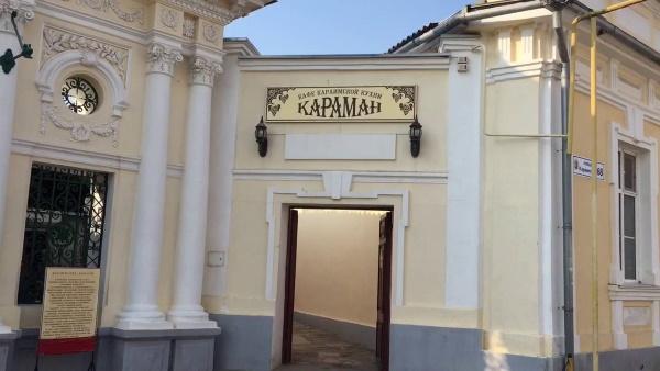 Караимские кенасы в Евпатории. Что это такое, фото, история, время работы