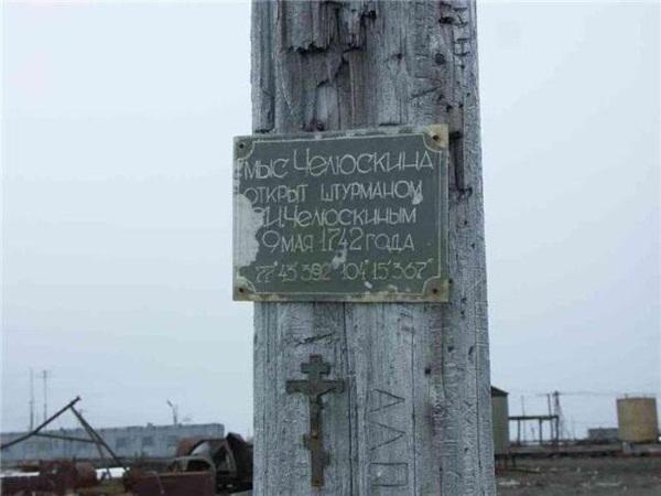 Мыс Челюскина. Фото, где находится на карте России, история, кто открыл