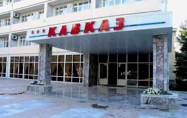 Санаторий Кавказ, Геленджик. Фото пансионата, отзывы, фото, цены