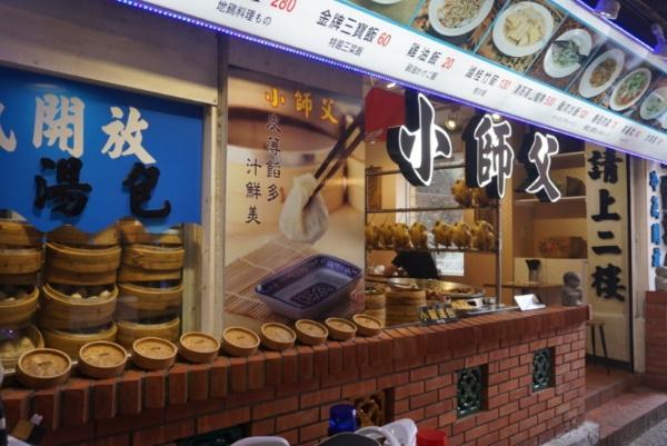 Тайбэй, Тайвань, Китай. Фото, достопримечательности и развлечения, куда сходить