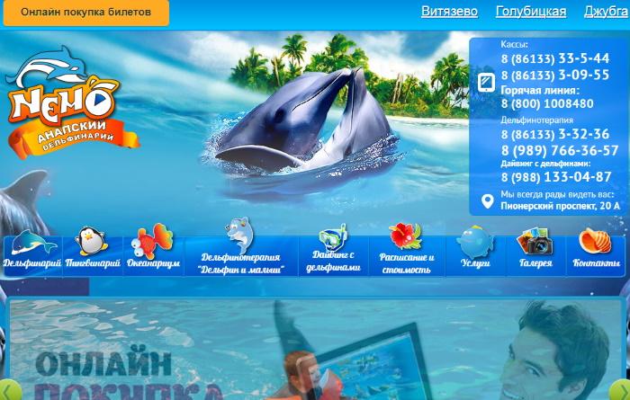 Анапский дельфинарий Немо, Анапа. Цены, сеансы на 2020 год, отзывы