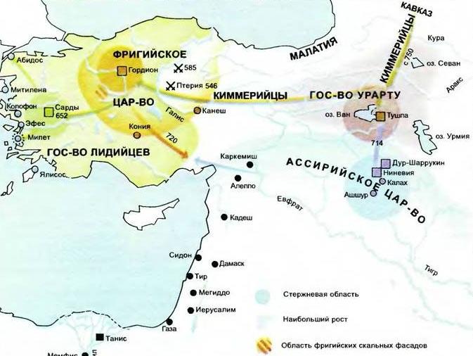 Цивилизации Фригия. Где находилось государство на карте древнего мира, история