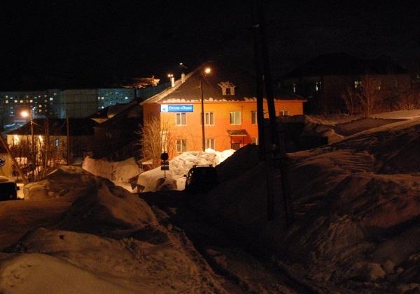 Горнолыжные курорты Кировска, Мурманская область, Хибины. Фото, цены, отзывы