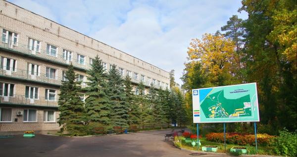 Санаторий «Автомобилист», Сочи. Фото, цены с лечением, отзывы