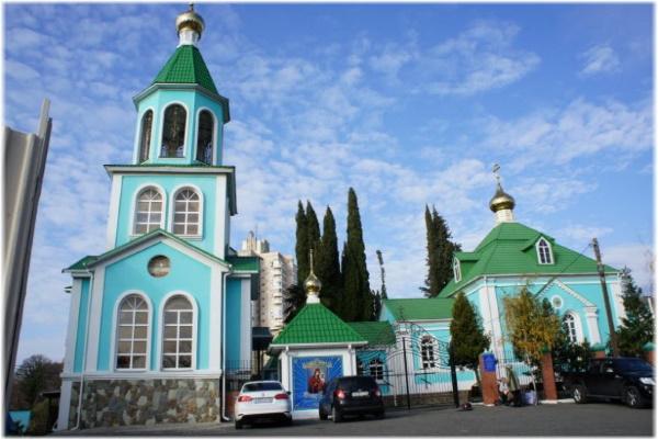 Санаторий «Бирюза» 2*, Лазаревское, Сочи. Фото, цены, отзывы