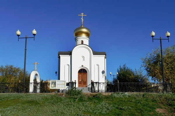 Турбаза «Барвиха», Красноармейский район, Волгоград. Фото, цены, отзывы
