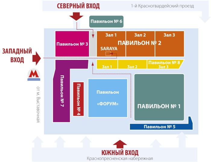 Экспоцентр на Красной Пресне, Москва. Адрес, выставки, история, как добраться