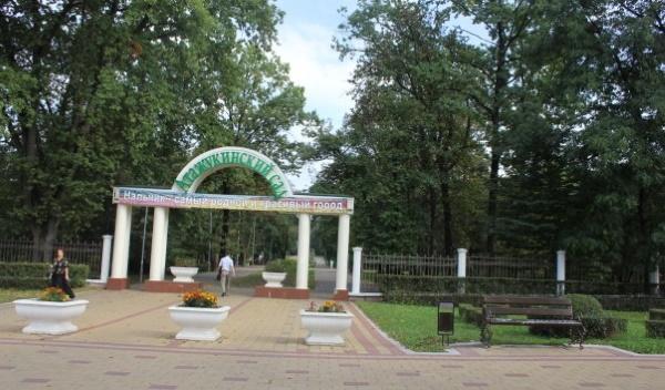 Санаторий «Грушевая роща», Нальчик. Фото, цены, отзывы