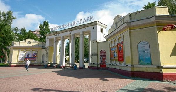 Центральный парк, Новосибирск. Аттракционы, цены, фото, афиша