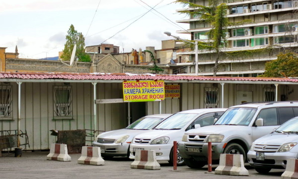ЖД (железнодорожный) вокзал Тбилиси. Адрес, как добраться из аэропорта, расписание, камера хранения, станции метро