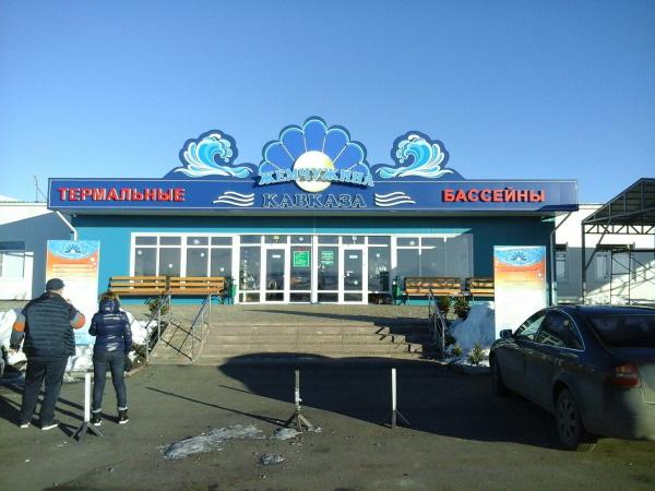 Жемчужина Кавказа термальные источники КЧР. Отзывы, цены, фото, экскурсии
