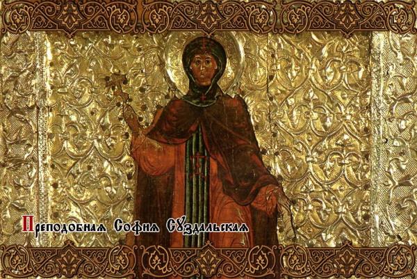 Покровский монастырь Суздаль. Фото, расписание, история