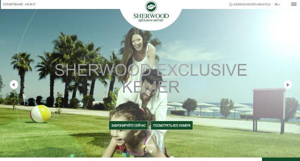 Sherwood Exclusive Kemer 5*, Турция, Кемер. Фото, цены, отзывы