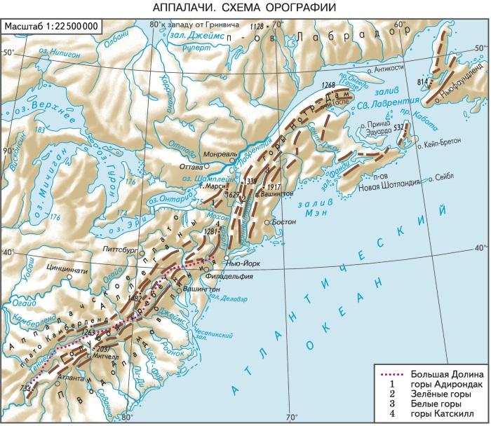 Аппалачи горы (Appalachian) на карте мира. Высота, возраст, складчатость, вершина