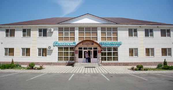 Беловский термальный источник, комплекс с. Казьминское, Ставропольский край. Цены