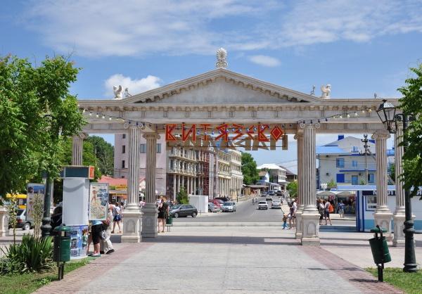 Французский квартал, Витязево. Фото, цены