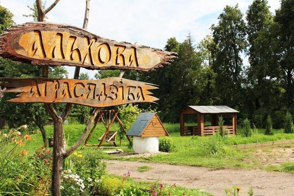 Меловые карьеры под Волковыском, Беларусь. Фото, как добраться, базы отдыха