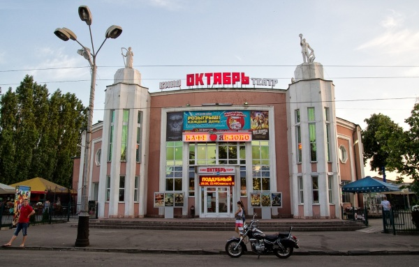 Мичуринск. Достопримечательности, фото с описанием, что посмотреть за один день, интересные места