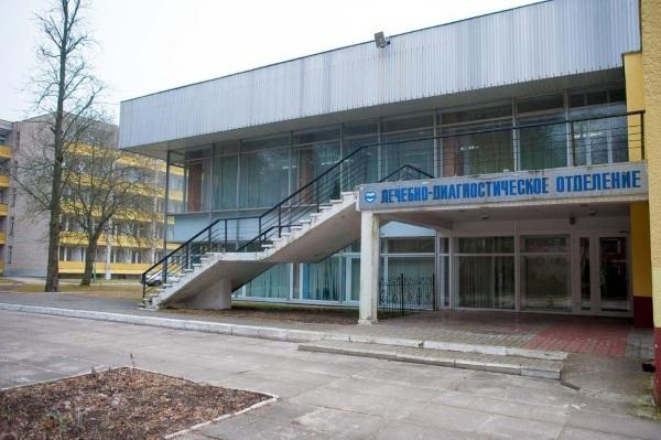 Санаторий Отрадное Светлогорск. Цены на 2020 год