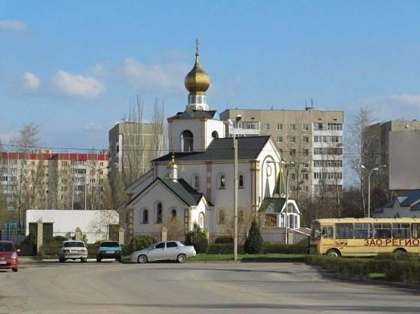 Волгодонск. Достопримечательности, фото с описанием, развлечения города, что посмотреть