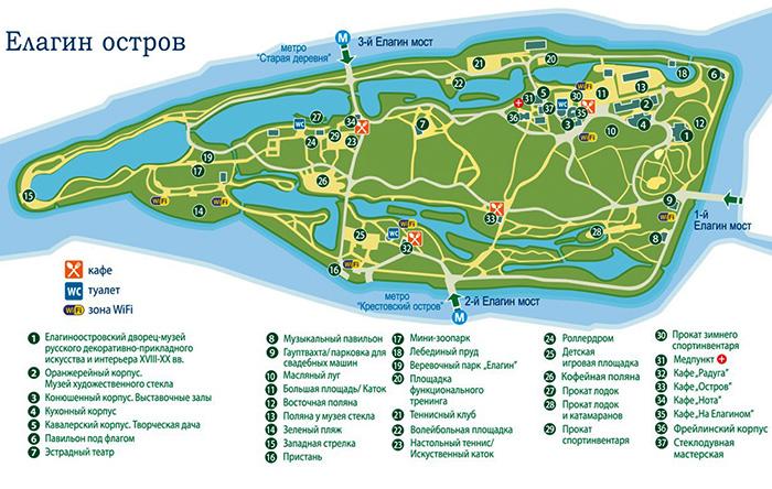 Елагин остров в Санкт-Петербурге. Как добраться, карта, фото, история, водные прогулки и другие интересные места