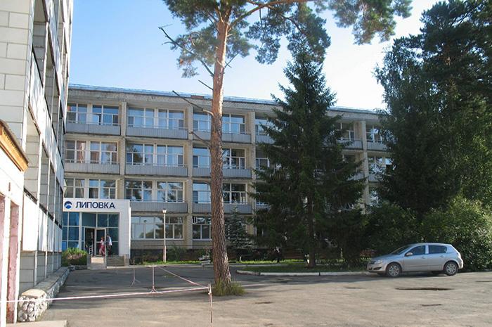 Липовка санаторий Свердловской области с радоновыми ваннами. Отзывы, цены, фото