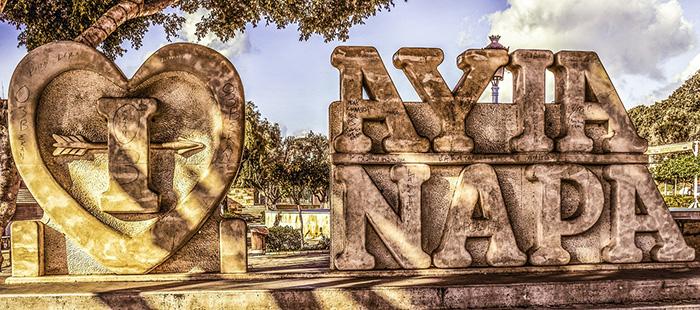 Nissiana Hotel & Bungalows 3* (Ниссиана Отель и Бунгало) Кипр/Айя Напа. Отзывы, фото, цены