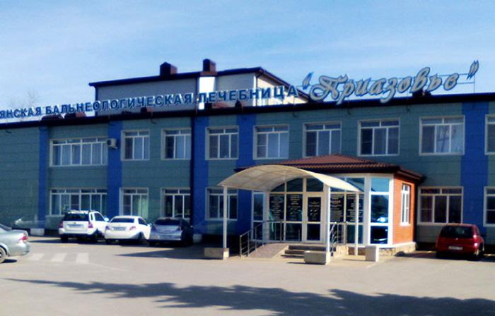 Водолечебница Славянск-на-Кубани. Услуги, цены, врачи