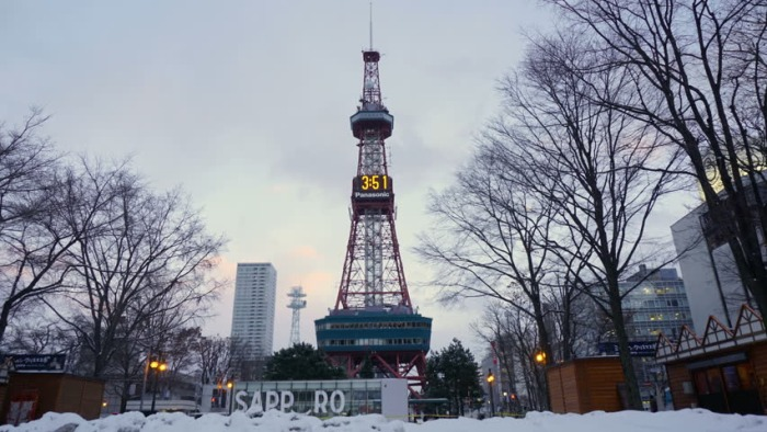 Города Японии. Список по алфавиту, крупные, популярные, интересные, известные, туристические