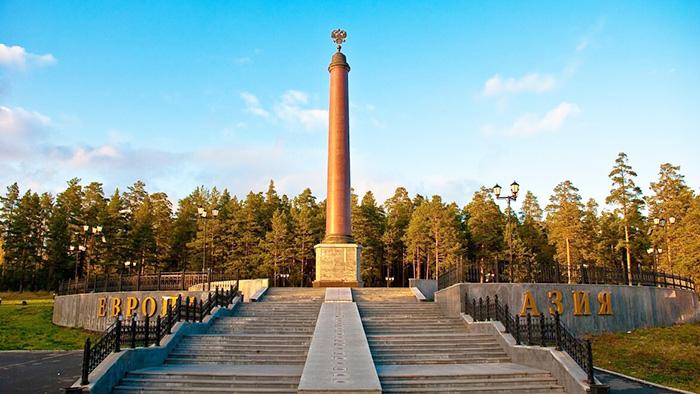 На опушке база отдыха, Екатеринбург. Цены, отзывы