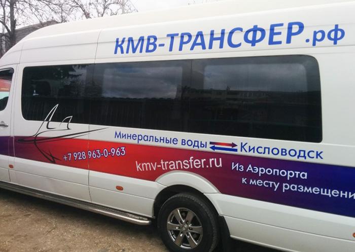 Санаторий Горького, Кисловодск. Цены на 2020 год, фото
