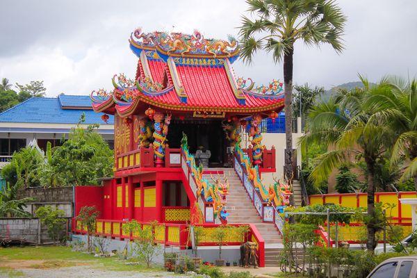 Centara Kata Resort 4* (Cентара Ката Резорт) Пхукет, Таиланд. Отзывы, фото, цены