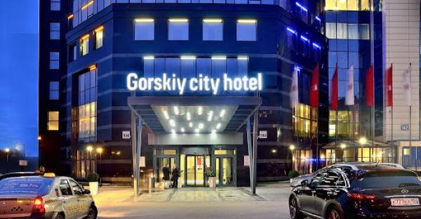 Gorskiy City Hotel 4* (Горский Сити отель) Новосибирск. Отзывы, фото