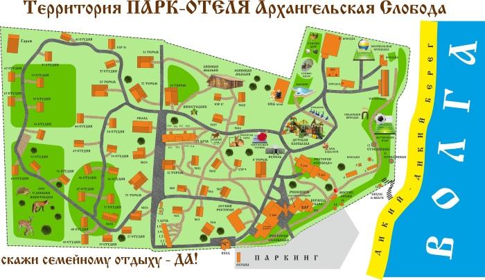 Турбаза Архангельская Слобода в Ульяновске. Где на карте, цены, фото, как добраться