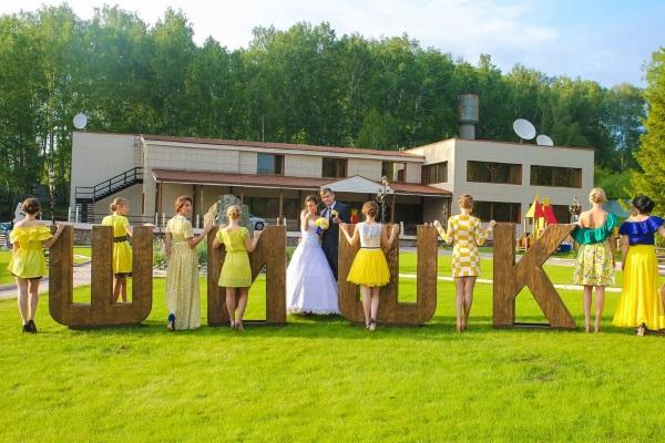 Парк-отель Шишка, Новосибирск. Отзывы, фото, цены