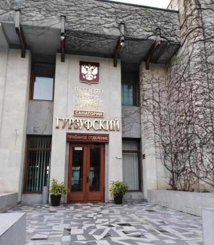 Санаторий Гурзуфский, Крым. Отзывы отдыхающих, цены с лечением